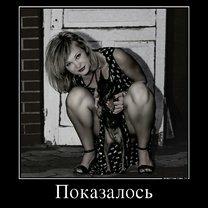Деградируй правильно! смешных фото приколов