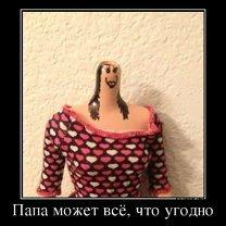 Фото приколы Нет денег - будь здоров! (31 фото)