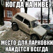 Фото приколы Курьёзы на автодорогах (28 фото)