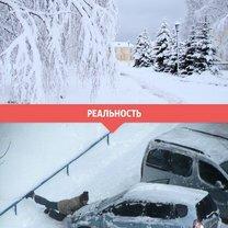 Фото приколы Зима: что ожидаем и что получаем (14 фото)
