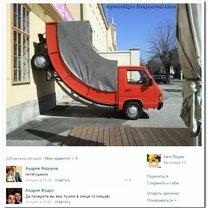 Подборка чудо-комментариев смешных фото приколов
