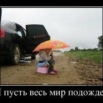 Фото приколы Дай волю русской тоске! (39 фото)