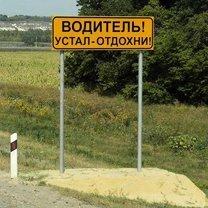 Фото приколы Весёлости на автотематику (36 фото)