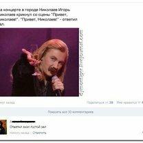 Курьёзные интернет-комментарии смешных фото приколов