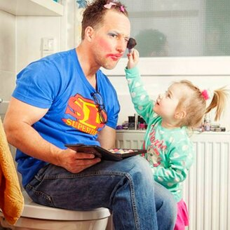 Хорошие отцы