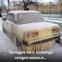 Фото приколы Дорожные шутки (30 фото)