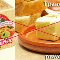 Фото приколы Ядовитые продукты (27 фото)