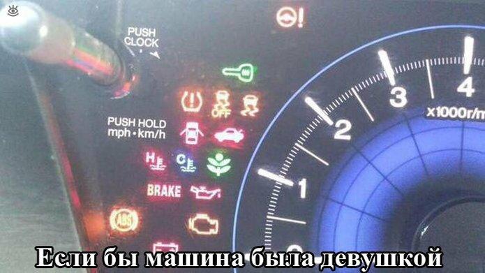 Дорожные прикольности 9