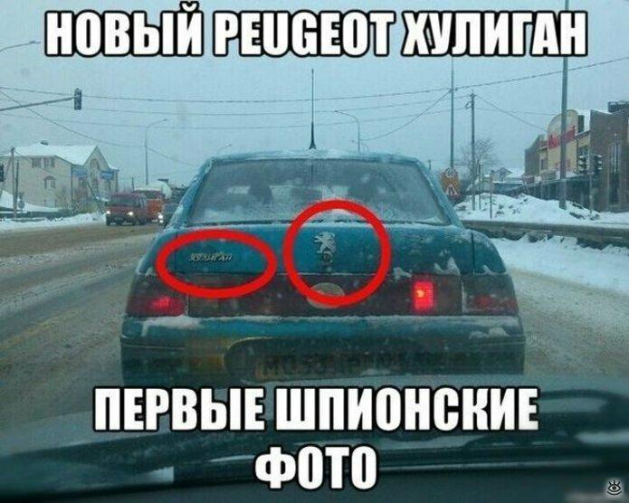 Авто неожиданности на дорогах 15