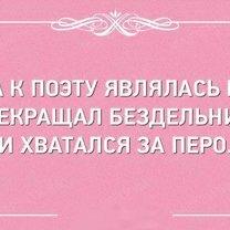 Фото приколы Нелепые перлы из сочинений (23 фото)
