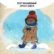 Причины, по которым стоит любить зиму фото приколы