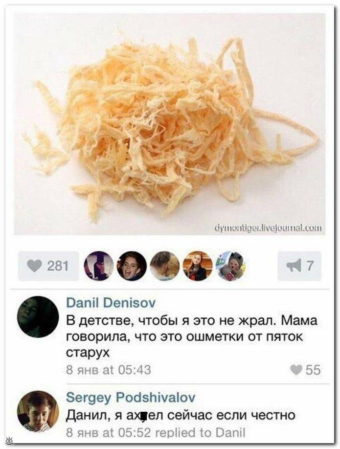Весёлые интернет-словесности 12