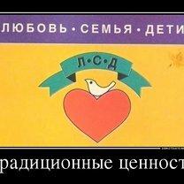 Фото приколы Житейские демотиваторы (33 фото)