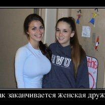 Фото приколы Не жадничай! (39 фото)