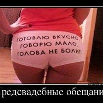 Фото приколы Делите на ноль! (29 фото)