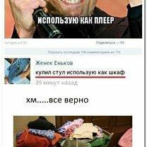 Фото приколы Комментарии со смешинкой (15 фото)