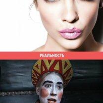 Фото приколы Женские ожидание и реальность (12 фото)