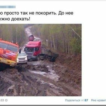 Фото приколы Комментарии-маразмы и комментарии-комизмы (20 фото)
