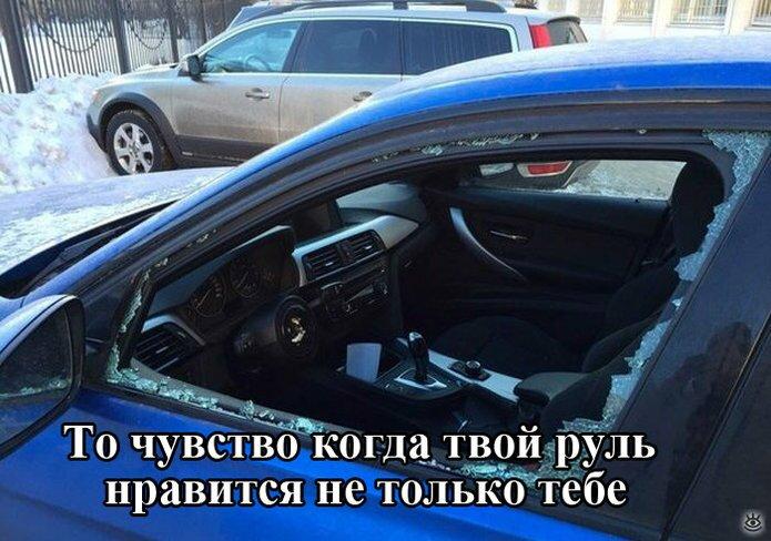 Автомобильные комизмы 18