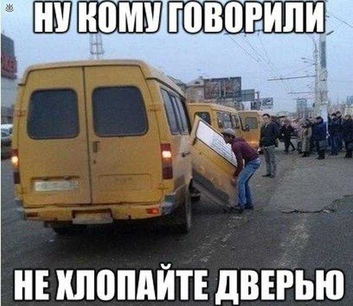 Автомобильные комизмы 21
