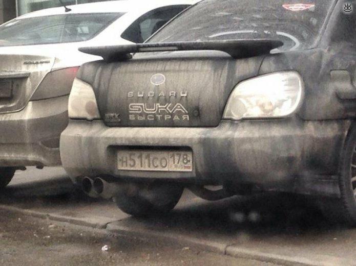 Автомобильные комизмы 26