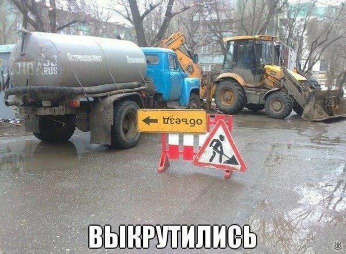 Автомобильные комизмы 29