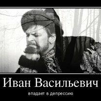 Фото приколы Отдохнул - отдохни ещё! (30 фото)