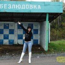 Юморные названия населённых пунктов смешных фото приколов