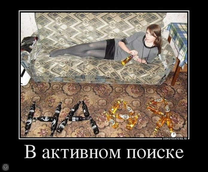 Счастливые будильник не заводят 4