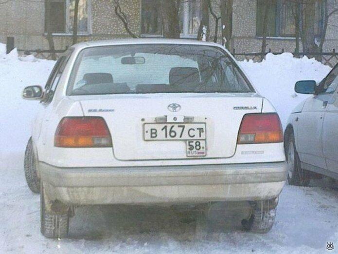 Автомобильные и дорожные казусы 30