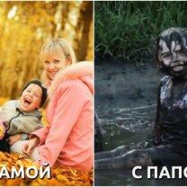 Мама и папа: различия в воспитании фото