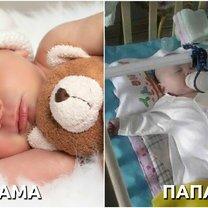 Мама и папа: различия в воспитании фото приколы