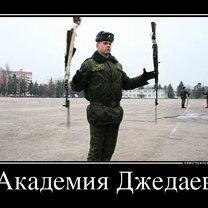 Фото приколы Начни с понедельника! (44 фото)