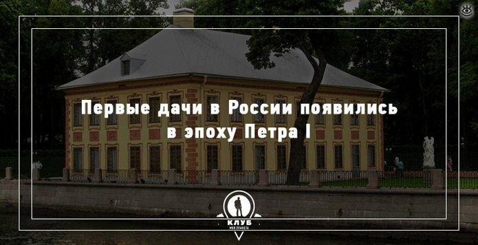 Неочевидные факты о России 10