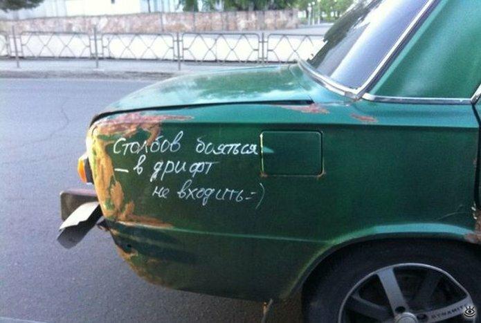 Автокурьёзы и дорожные приколы 1