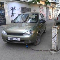 Фото приколы Курьёзы на автомобильных дорогах (36 фото)