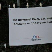 Приколы молдавского зоопарка