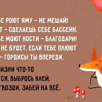Фото приколы Разгрузочный день! (13 фото)