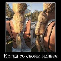 Фото приколы Действуй не по инструкции! (28 фото)