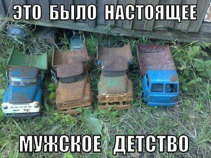 Казусные автоприколы 43