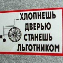 Фото приколы Послания водителей (33 фото)