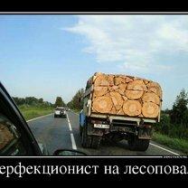 Фото приколы Доминируй, властвуй, урожай! (36 фото)
