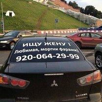Приколы для автолюбителей