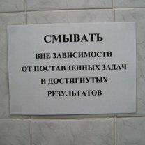 Фото приколы Козявку будешь? (50 фото)