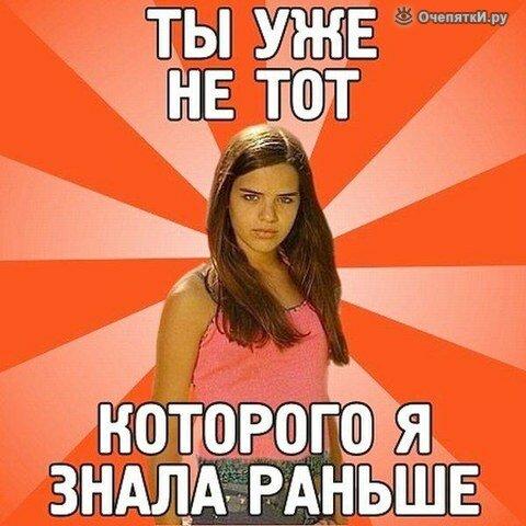 Что говорят девушки 10