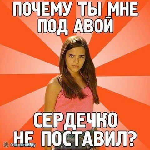 Что говорят девушки 24