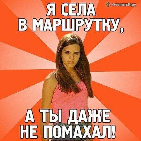 Что говорят девушки 30