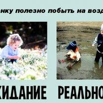 Фото приколы Чем ожидание отличается от реальности (30 фото)