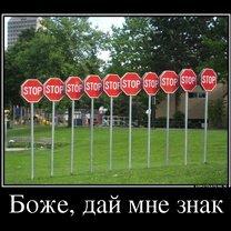 Фото приколы Большое начинается с малого! (40 фото)