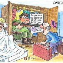 Жизнь в карикатурах фото приколы